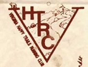 First VHTRC logo